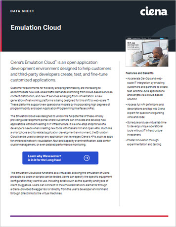 Emulation Cloud Data Sheet Preview